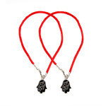 2 Black Hamsa Red String Bracelets with Shema Israel