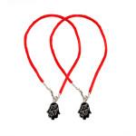 2 Black Hamsa Red String Bracelets with Shema Israel